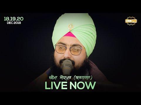 Live Streaming | Cheema Jodhpur (Barnala) | 18 Dec 2018 | Day 1 | Dhadrianwale