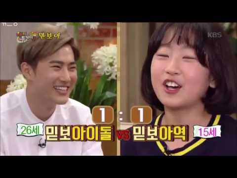 [EN] Child Actress KimHwanHee vs EXO Suho,