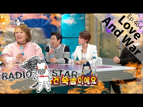 [RADIO STAR] 라디오스타 - Love and war in comedic 20160203