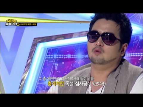 [뉴스케_화요일] EP42_슈퍼스타K 심사위원 독설 스페셜!!