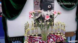 Турнир памяти Игоря Кокшарова состоялся в Артёме