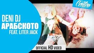 Deni Dj ft. Liter Jack - Арабското