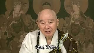 Nếu Được Thân Nữ Càng Phải Khẩn Thiết Niệm Phật, vì sao vậy