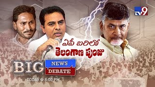 Big News Big Debate : KCR impact on AP politics..