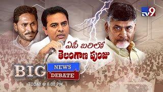 Big News Big Debate : KCR impact on AP politics..