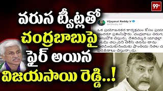Vijaya Sai Reddy Targets Chandrababu With Series Of Tweets..