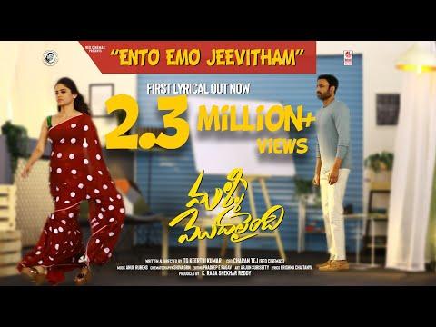 Lyrical song 'Ento Emo Jeevitham' from Malli Modalaindi - Sumanth, Naina Ganguly