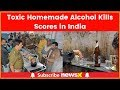Hooch tragedy: PIL filed in SC as more than 100 people died due to drinking poisonous liquor