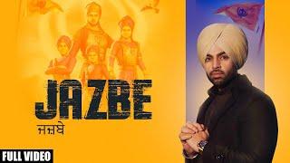 Jazbe – Jordan Sandhu Video HD