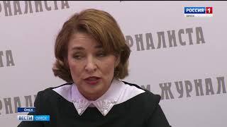 Все омские поликлиники во время новогодних каникул будут работать в дежурном режиме