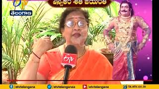 Veteran actress Geetanjali on SV Ranga Rao..