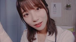 Dr. Latte's Annual Physical Examination / ASMR /