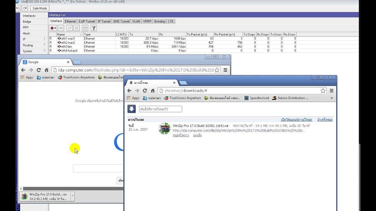MIKROTIK WEB PROXY BLOCKED SITES HTTPS - Web Content Filter