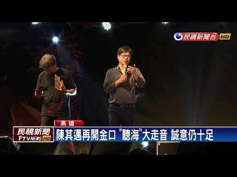 送進台中!  挑戰顏寬恒 陳柏惟肩負使命-民視新聞