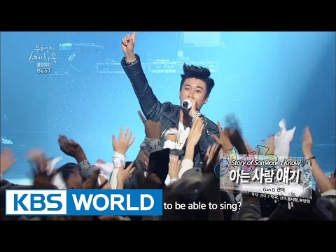 San E - Story of Someone I Know / Delicious San / Where Did You Sleep? [Yu Huiyeol's Sketchbook]