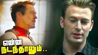 Avengers 4 Endgame what does WHATEVER IT TAKES means ??  (தமிழ்)
