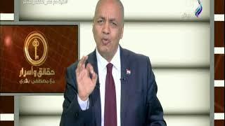 مصطفى بكرى: الشعب المصري قادر على صنع المستحيل وقهر كل الأزمات ...