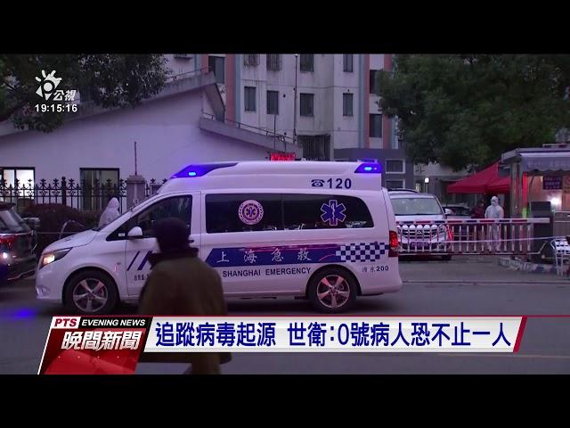中國新增22例確診 天津、上海添本土個案