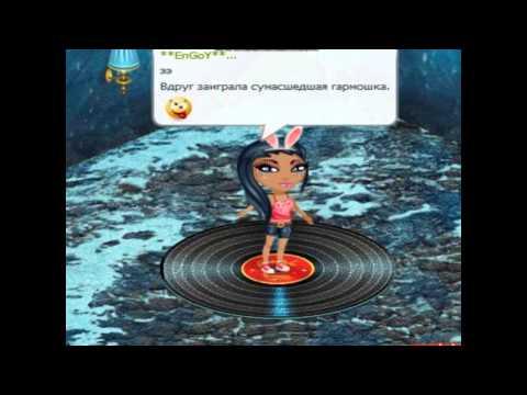 Аватария-Время и Стекло сумасшедшая Гармошка выпуск№15✔