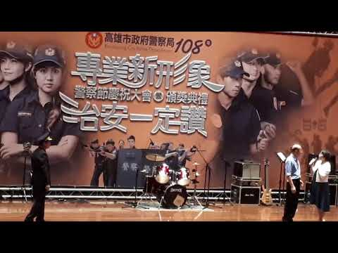 韓國瑜市長參加108年警察節