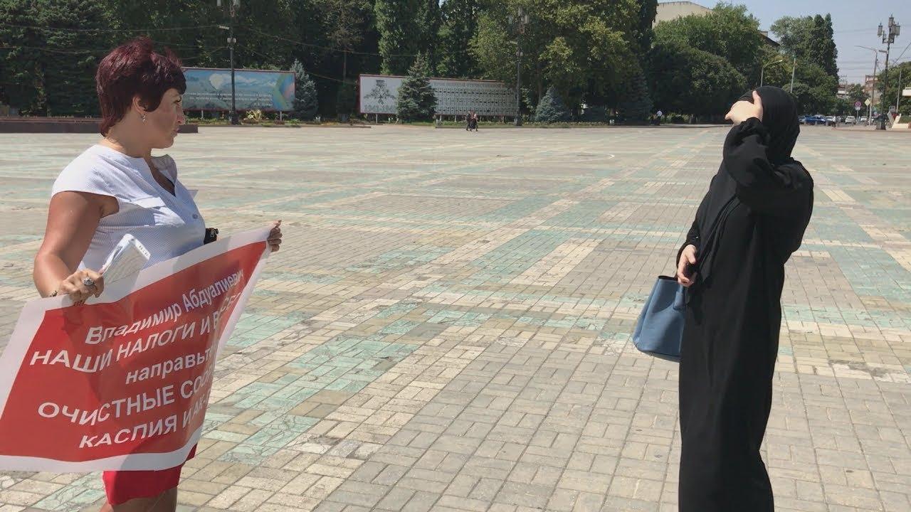 Махачкала: Васильева попросили защитить Ак-Гель и Каспий