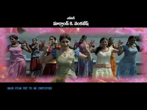 Nenem-Chinna-Pillana-Aakasham-Song-Trailer