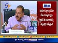 Union Minister Jitendra Singh Press Conference at Vijayawada