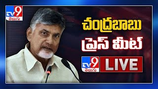 Live TDP chief Chandrababu press meet..