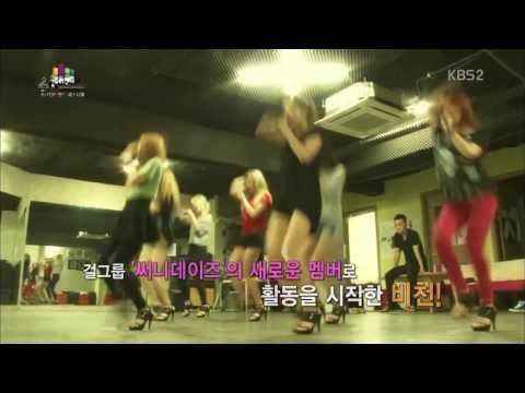 [131103] K-Pop World Festival 2013 (BiChen Cut)