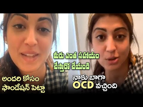 Tollywood actress Pranitha reacts on present Corona crisis