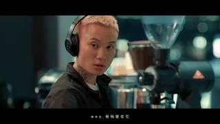 【HD】Ansrj - 口袋寶貝 [Official Music Video] 官方完整版MV