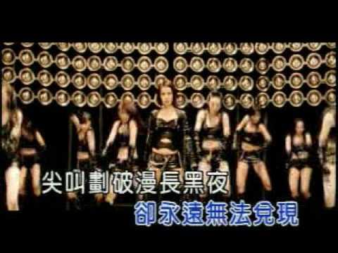 蔡依林 - 特務J KTV