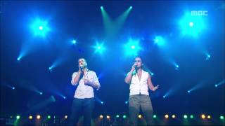 Shayne Ward & Lee Jung - All my life, 셰인 워드 & 이정 - All my life, For You 20060906