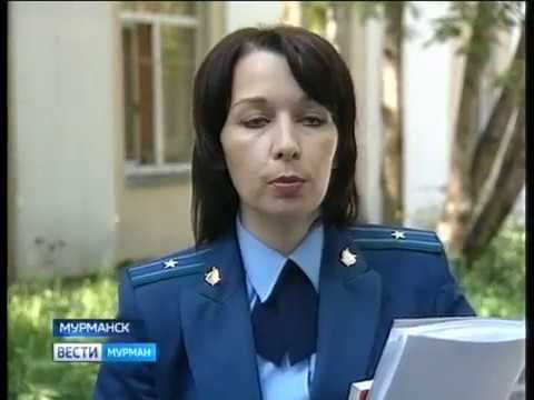 В Мурманске огласили приговор по делу о разбойном нападении