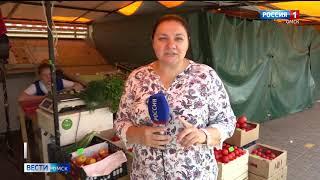 На омских рынках резко подорожали овощи и фрукты