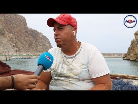 بحار بميناء الحسيمة يحكي عن معاناته:
