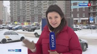 «Вести Омск», итоги дня от 5 февраля 2021 года