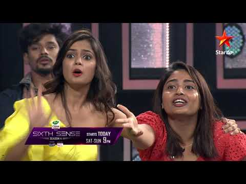 Sixth Sense promo ft Bigg Boss fame Ariyana, Dethadi Harika, Mehboob, Sohel