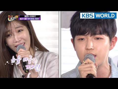 Davichi  X Wanna One singing