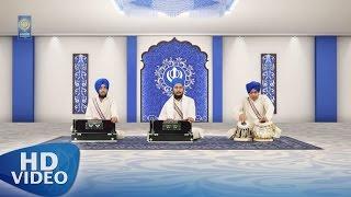 Main Andhule Ki Tek – Bhai Amandeep Singh Khalsa Kaputhala Wale