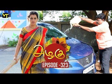 Azhagu - Tamil Serial   அழகு   Episode 323   Sun TV Serials   10 Dec 2018   Revathy   Vision Time