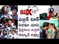 RDX Love Public Talk || RDX Love Movie Public Response || Payal Rajput, Tejas || 2019