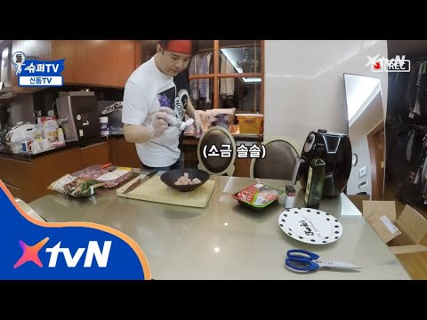 SuperTV 희철TV [슈퍼TV 속 TV] 180330 EP.10