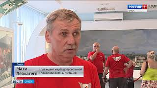 В Омске накануне побывали участники автопробега Таллин — Иркутск — Таллин