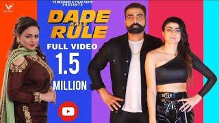 Dade Aale Rule – Gurlej Akhtar – Jaskaran Grewal