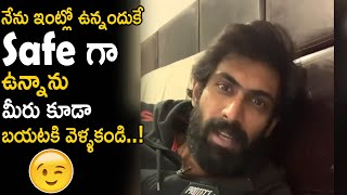 Rana Daggubati exhorts people to stay home, stay safe..