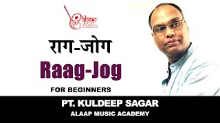 Raag Jog for the beginners of Hindustani Classical Music by Pt. Kuldeep Sagar, Alaap Music Academy