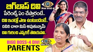 Bigg Boss 4 contestant 'Divi' parents shares interesting f..
