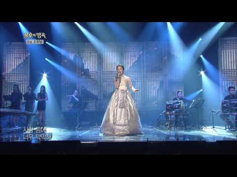 [HIT] 불후의 명곡2-송소희 - 사랑 없인 못 살아요.20140726