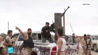 ليبيا: قوات الحكومة تسيطر على مقر قيادة قوات حفتر  ...